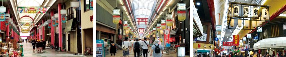 Osaka shopping street