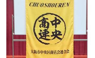 chuo20160701